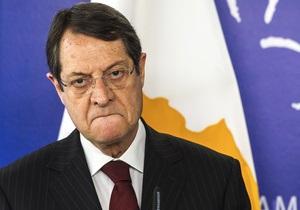 Президент Кипра выступил с предложением изменить конституцию