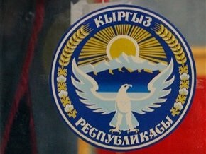 Кыргызстан передаст России ряд предприятий ВПК в обмен на кредит