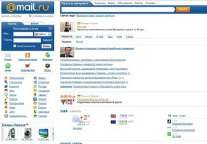 Ъ: Mail.ru может приобрести домен mail.ua и перевести свои сервисы на украинский язык