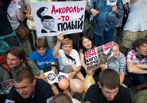 Сторонники оппозиции: Более 60 человек задержаны в результате сидячей акции в Москве
