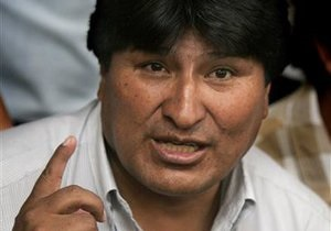 Президент Боливии заявил, что США в ближайшее время станут колонией Китая