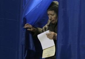 выборы Киевская область - МВД: Все избирательные участки в Киевской области открылись вовремя и без нарушений