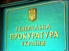 Экс-прокурор Донецкой области стал прокурором Львовской области