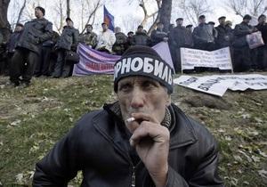 Около 300 чернобыльцев протестуют под Кабмином