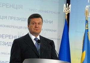 Янукович присвоил трем университетам статус национального