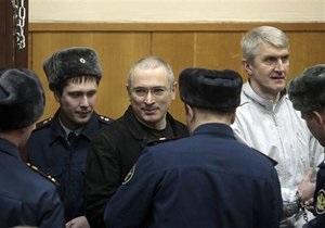 Суд: Ходорковский и Лебедев должны быть изолированы от общества