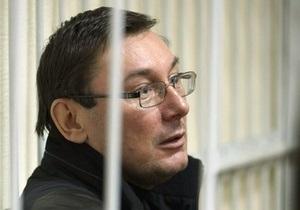 Российские правозащитники призывают украинские власти освободить Луценко