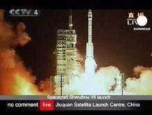Китайская ракета-носитель успешно стартовала