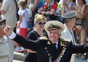 В Севастополе празднуют 229-ю годовщину основания города
