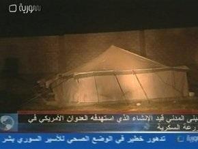 Командование США подтвердило факт атаки сирийской деревни