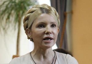 Тимошенко обвиняется в обворовывании украинского народа - прокурор