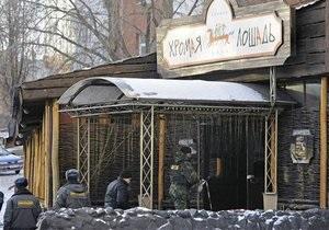 Пожар в Перми: Глава городской администрации подал в отставку