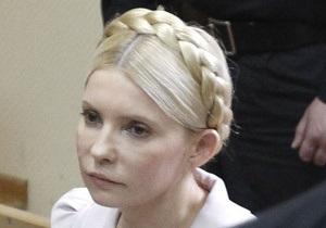 Грузия считает ситуацию вокруг Тимошенко внутренним делом Украины