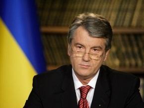 Ющенко раскритиковал действия НБУ по курсу доллара