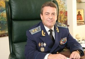 СМИ: Сотрудники Генпрокуратуры требуют увольнения Шинальского