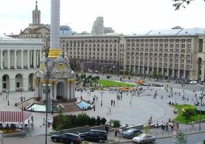 В центре Киева состоялась викторина о знании Конституции Украины