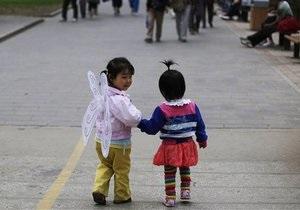В Китае провели перепись населения