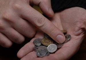 Госстат: В 3 квартале доходы населения увеличились на 14,2% до 375 млрд гривен, сбережения - на 9,9% до 38 млрд гривен