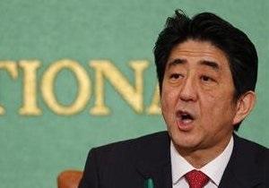 Новости Японии - Япония ДТП - Синдзо Абэ -В Токио произошло ДТП с участием премьерского лимузина