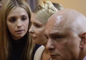 Дочь Тимошенко заявила, что ее отца и деда пытались арестовать по делу ЕЭСУ