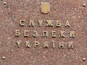 Недобросовестные заемщики: СБУ проводит обыск супермаркетов в Харькове