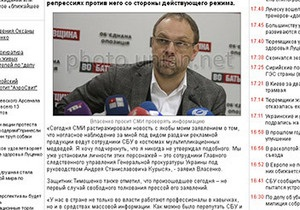 Власенко: Агентство УНИАН испортило свою репутацию, разместив фальшивое интервью