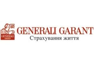 Украинская Страховая Компания  Дженерали Гарант Страхование Жизни  возвращает свое историческое название - УСК  Гарант-ЛАЙФ
