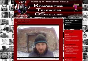В Польше запущен телеканал, все материалы которого записаны с мобильных телефонов