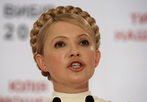 Обработано 70% протоколов: Тимошенко уступает Януковичу 3,8%