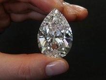 В Нью-Йорке представили  идеальный  бриллиант