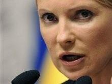 Наша Украина устраивает бойкот из-за  фарса Тимошенко