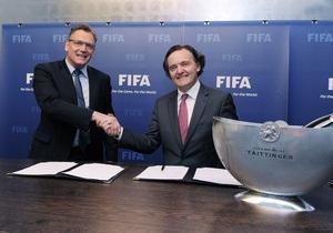 Названо официальное шампанское Чемпионата мира по футболу в Бразилии