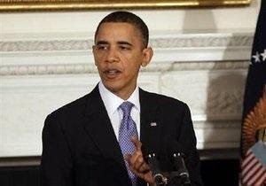 Реформа  системы здравоохранения США: Обама представил собственную версию законопроекта