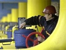 Россия успокоила Европу в вопросе поставок энергоносителей