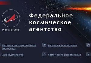 Роскосмос опроверг информацию об участии главы агентства в пьяной драке