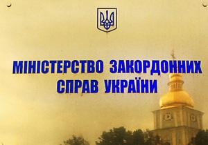МИД: СМИ развернули кампанию по дискредитации Украины