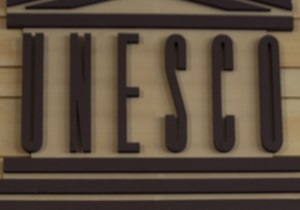 Гендиректор ЮНЕСКО призвала США поддержать организацию  в эти неспокойные времена