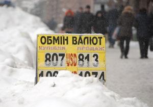 Желание властей удержать гривну в год выборов обрушило резервы Украины почти на четверть