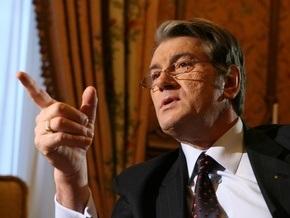 Ющенко обжаловал в Конституционном суде поправки к закону о выборах президента