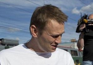 В Кирове задержали сторонников Навального