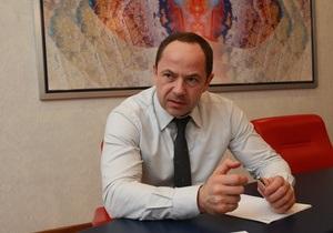 Тигипко назвал бессмысленными газопроводы в обход Украины