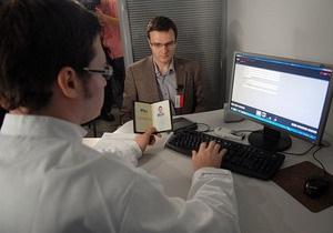 Эксперт: Электронные паспорта могут привести к созданию полицейского государства
