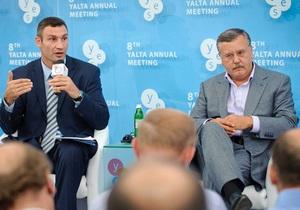 Партии Кличко и Гриценко намерены объединиться