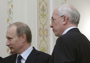 Россия готова рассмотреть снижение цены на газ для Украины