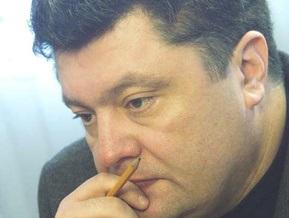 Порошенко признал провал антикризисных мер НБУ
