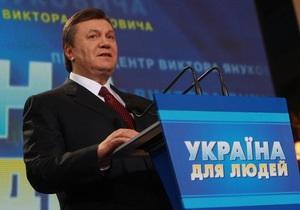 В Крыму намерены провести урок, посвященный Януковичу (обновлено)