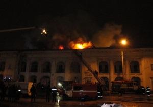Новости Киева - пожар - Гостиный двор - Пожар в Гостином дворе: Милиция назвала причину возгорания