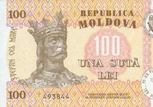Молдавским дорожным полицейским запретили иметь при себе более $8