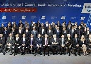 G20 - Новости России - Министры финансов и управляющие Центробанков стран Большой двадцатк - В G20 договорились о распределении квот в МВФ