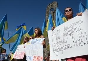 Во Львове прошел митинг в поддержку украинского языка с участием трех тысяч учителей